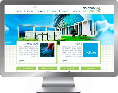 עיצוב אתרים מעצב גרפי